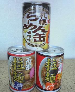 噂のラーメン缶