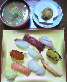 寿司セット Before