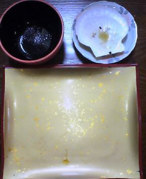 寿司セット After
