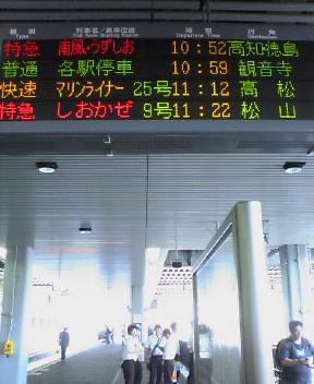 大型台風4号(*_*)