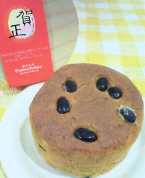 黒豆バターケーキ