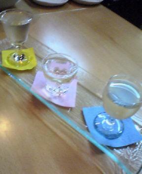 新春は利き酒セット