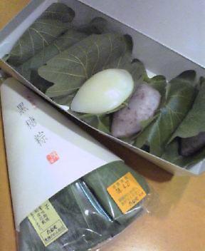 大好物☆)^o^(☆