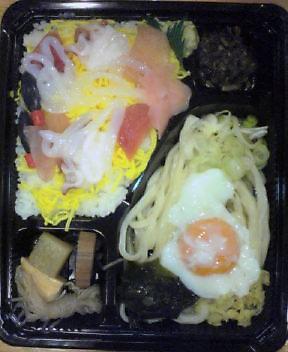 食べたい?…ビミョー(;^_^A