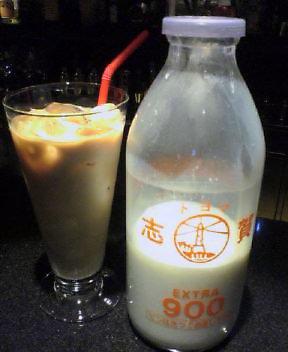 特製ミルクコーヒー